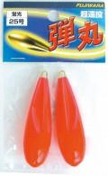 カラーシンカー弾丸