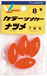 カラーシンカーナツメ